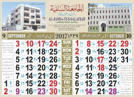 about us archives al jamia tus salafiah varanasi india al