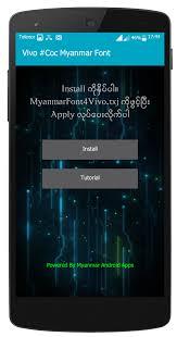 myanmar font apk free vivo myanmar font coc v1 0 apk ht3tzn4ing