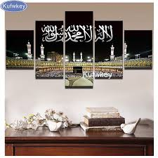 Mosaic Bedroom Set Value City Online Get Cheap Mosque Pictures Aliexpress Com Alibaba Group