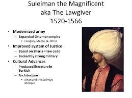 Ottoman Empire Laws The Ottoman And Safavid Empires Timeline Umayyad Dynasty Until
