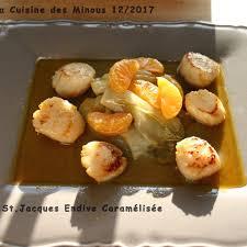 label cuisine perigueux la cuisine des minous ห องคร ว การทำอาหาร ร ปภาพ 7 ภาพ