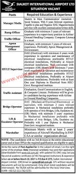 journalists jobs in pakistan airport security sialkot international airport ltd jobs 2017 latest advertisement