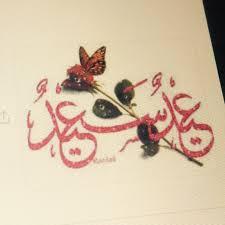 arabische sprüche 7463 schone arabische spruche mit ubersetzung 26 images sch