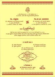 wedding quotes in marathi wordings for wedding cards in marathi mini bridal