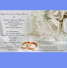 Unveiling Invitation Cards Stb Empire