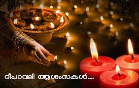 best image quotes for deepavali diwali 2015 happy diwali crackers