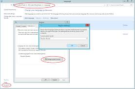 application localization problems in english windows server 2012