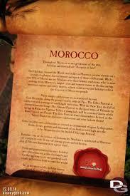 epcot holidays around the world 2014 morocco