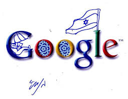 Israel Google Israeli Government Google Sign Collaboration Agreement To