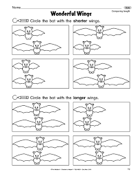 give students measurement practice with this bat themed worksheet