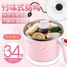 abr騅iation cuisine 每日天猫优惠播报 内含巨多优惠券 搜狐时尚 搜狐网