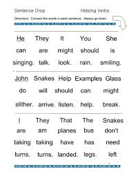 sentence drop helping verbs 3rd 5th grade worksheet lesson