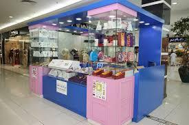 hayani for gifts trading wathnan mall qatar family mall