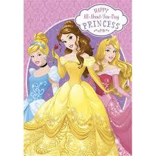 disney princess birthday cards diaper invitation template