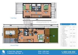 floor plan of arabian style al reef village 2 bedroom type a 1832 sqft