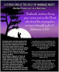 Loving One Another Quotes by Ephesians 5 25 John 15 12 13 John 13 34 35 1 Corinthians 13 7 8