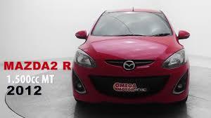 mazda 2012 mobil bekas mazda 2 r 1 5 v mt merah tahun 2012 youtube
