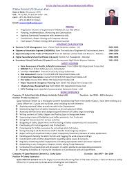 sample resume for security guard ideas collection mall security guard sample resume with letter ideas collection mall security guard sample resume with letter