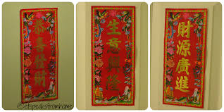 chinese new year wall decoration shenra com