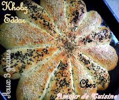 chhiwate ramadan cuisine marocaine menu 1er jour d iftar du ramadan amour de cuisine