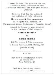 christian wedding cards wordings inspirational religious wedding invitation wording for christian