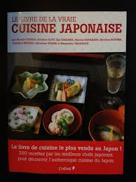 apprendre à cuisiner japonais le livre de la vraie cuisine japonaise geeky and girly