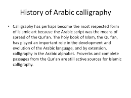 arabic calligraphy introduction the arabic language is written