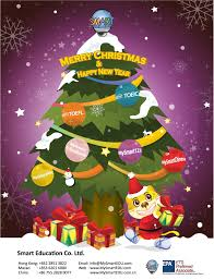 smart education wishes all of you a merry and happy new