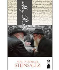 the rebbe book adin steinsaltz my rebbe the book of doctrines and opinions