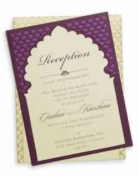Islamic Invitation Cards Invitation Card With A Beautiful Purple Touch