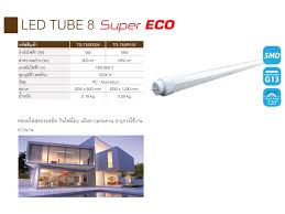 led tube 8 super eco jpg