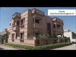 Beautiful Jodhpur Stone Home