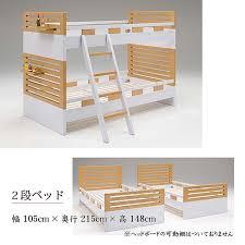 kagunomori rakuten global market bunk bed bunk bed bunk bed