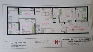 Floor Plan For 30x40 Site by House Plans For North Facing House Design And Planning Of Houses L