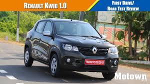 renault kwid on road price diesel 2016 renault kwid 1 0 litre first drive motown india youtube