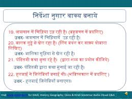 collection of solutions hindi grammar worksheets for class 8 cbse