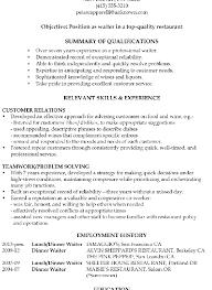 restaurant server resume resume example