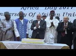 africa day celebrated in iran