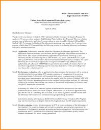quality control cover letter choice image cover letter sample