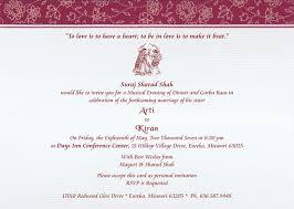 Christian Wedding Invitation Wording Christian Wedding Invitation Wording Alesi Info