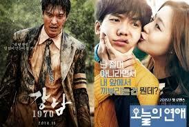 film drama korea lee min ho film lee seung gi dan lee min ho akan beradu di bulan januari 2015