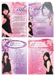 1 Year Invitation Birthday Cards 18th Birthday Invitations U2013 Gangcraft Net