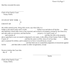 view document new york codes rules and regulations