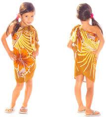 hawaiian half sarong in browns