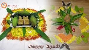 Ugadi Decorations At Home Happy Ugadi Decoration