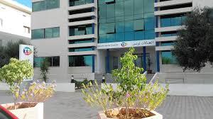 siege tunisie telecom tunisie telecom un bilan qui se défend l entreprise peut respirer