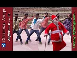 download mp3 free christmas song free christmas songs in tamil download mp3 best songs downloads 2018