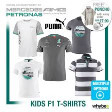 mercedes amg petronas t shirt mercedes amg petronas gp f1 team childrens junior t shirts