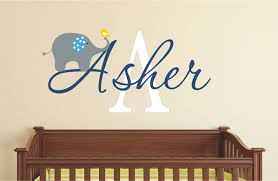 elephant wall decal name wall decal baby nursery wall decal elephant wall decal name wall decal baby nursery wall decal boys name vinyl decals