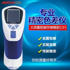 china color meter china color meter shopping guide at alibaba com